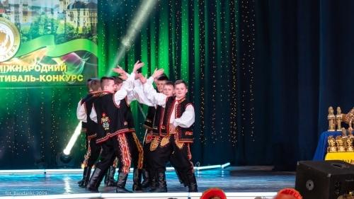 Lwów 2019